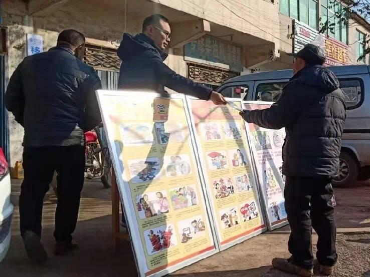 渑池县司法局组织开展法治宣传进乡村运动'kok平台炔车yabo2典top'(图1)