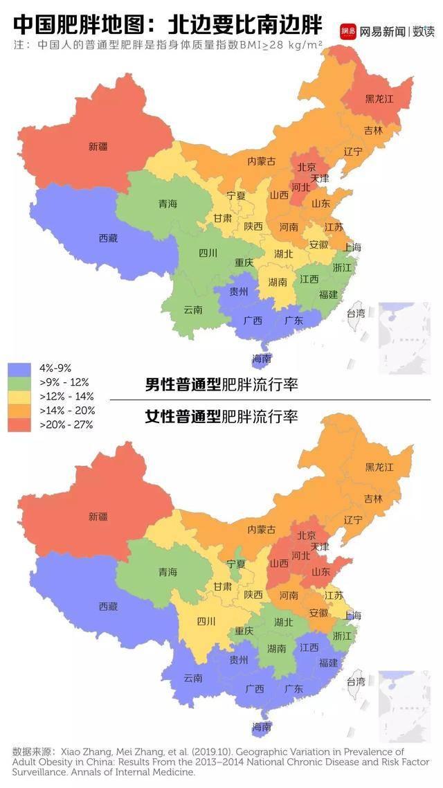 中国唯一女性人口比男性多的省份_中国省份地图(3)