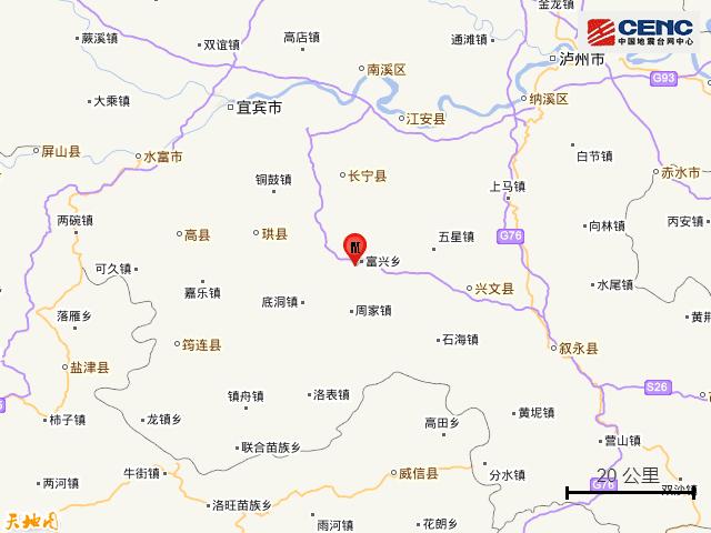 长宁县人口_服装网孔