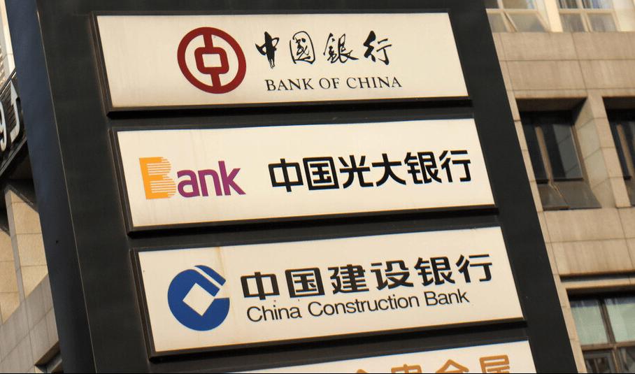 想进银行,英语四六级是硬性条件吗?