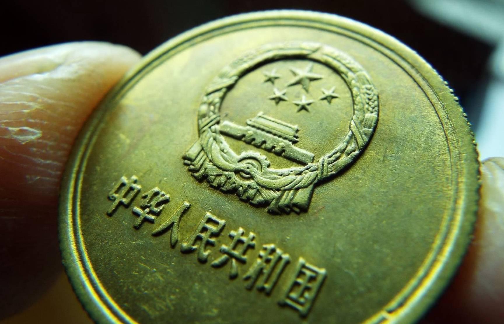 2分硬币9万1962年