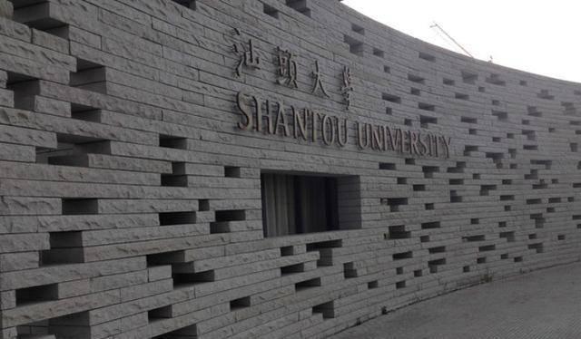 中国捐款排行榜_一方有难八方支援,5.12汶川地震捐款排行榜