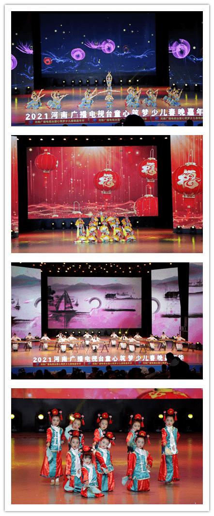 """河南广播电视台""""童心筑梦""""少儿春晚嘉年华 商丘站开幕"""