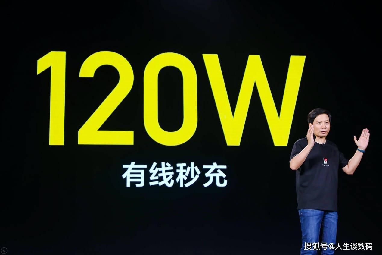 """小米集团新战略,成立了三个新部门,""""快""""字诀体现小米速度"""