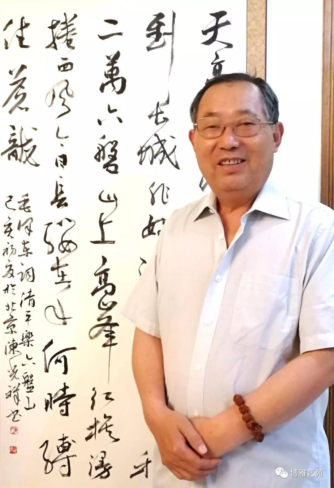 著名书法家陈广祥艺术作品欣赏