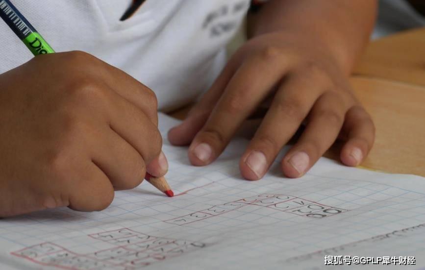 全通教育原实控补充质押720万股,前三季度营收下降13.40%