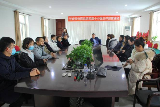 情暖童心 相伴成长——吉林 医疗健康产业商会捐助吉林省孤儿学校