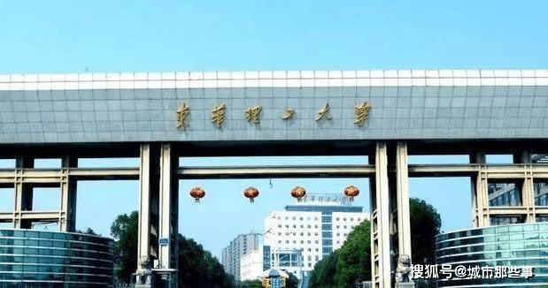 2020年江西大专学校_江西省44所本科高校2020年在福建省招生数据分析!