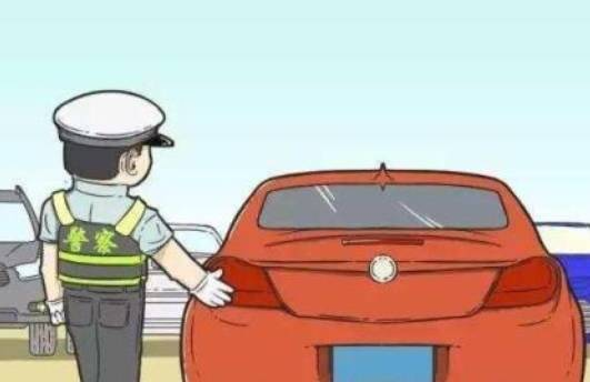 为什么交警在验车的时候用手去摸车尾?你知道这意味着什么吗?