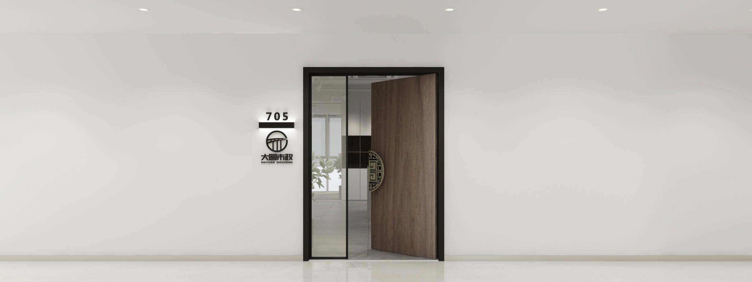 东莞科技办公室及茶水间设计装修,40平米正方形设计图图片