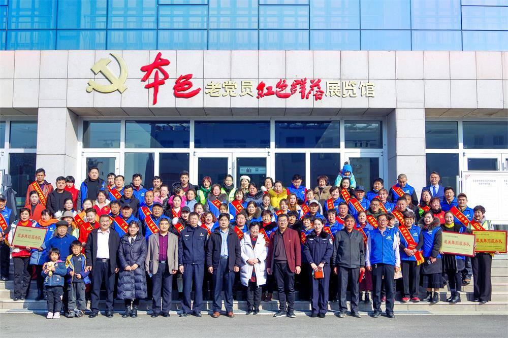 莒县聚善德志愿者联合会召开年终表彰总结大会