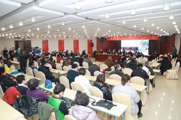 冀东革命史研究会第二届会员大会胜利闭幕