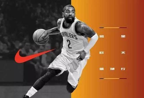 后卫篮球鞋kt6和欧文7实战测评