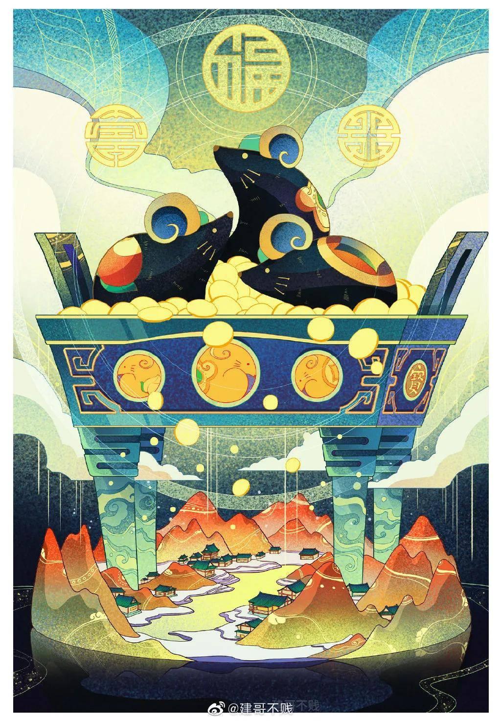 超级漂亮的中国十二生肖插图