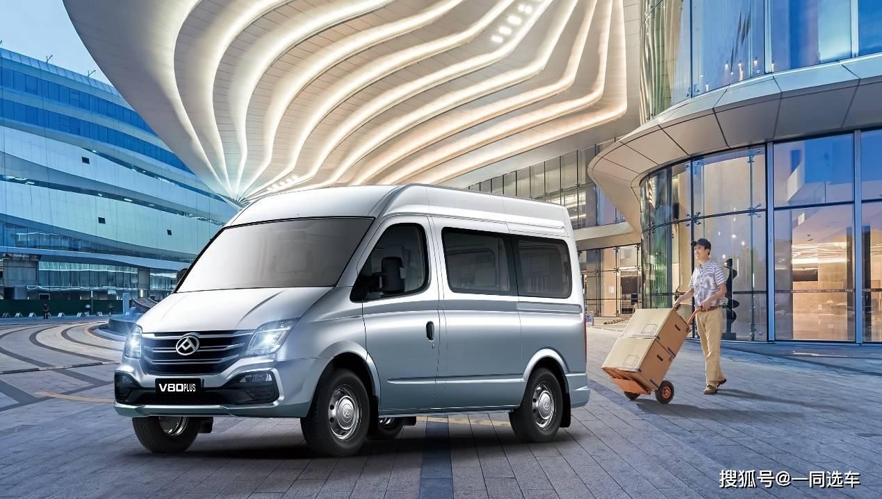 新增9个商务旅行版,推出2021 SAIC大通V80 PLUS