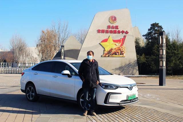 北京-EU5车主-14低温前测试:稳定的电力和真正的电池寿命