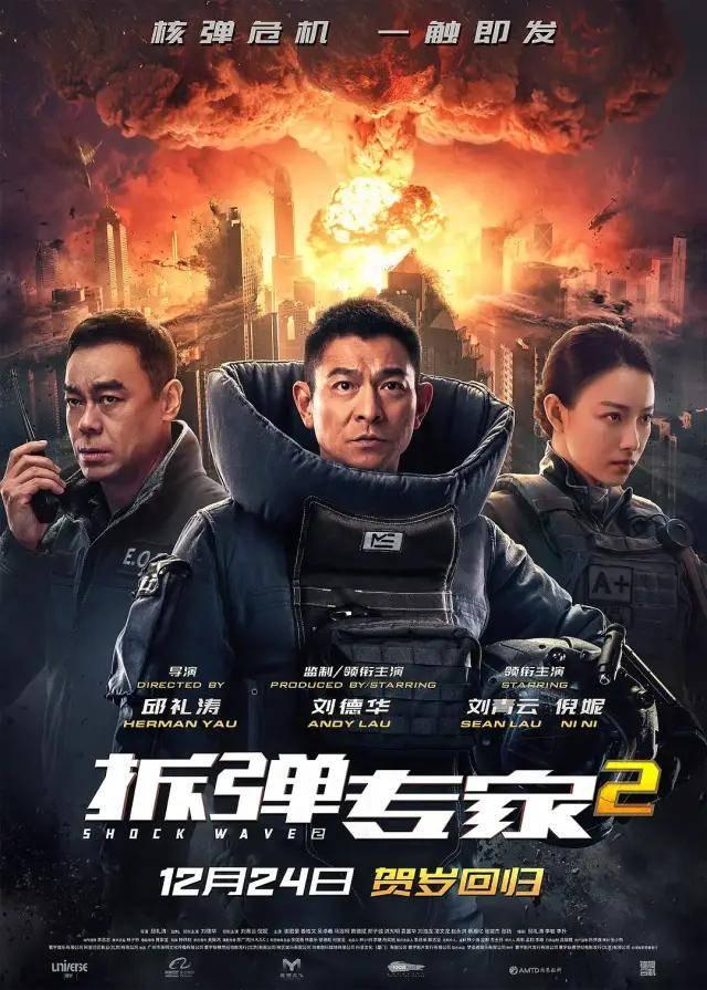 易烊千玺新片预售票房飙破了1.6亿,连沈腾新片都打不过它!