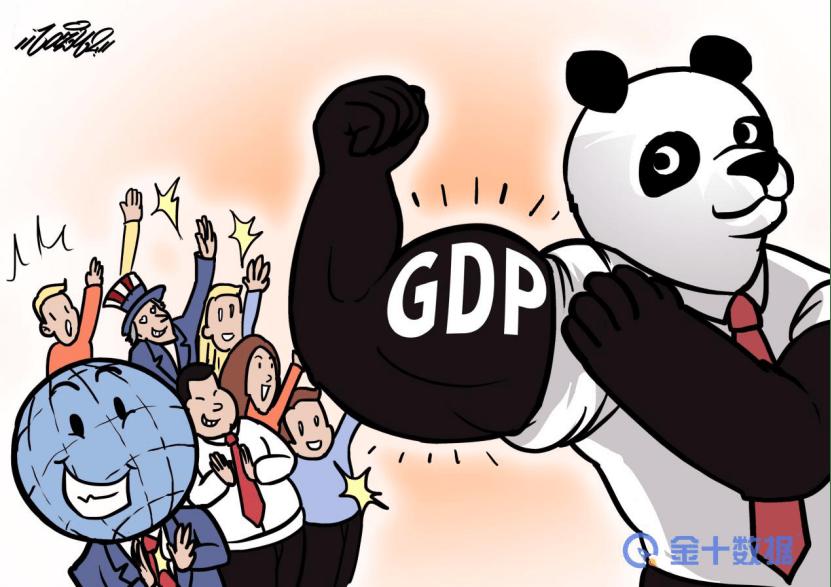 """最新:4成受访日企考虑调整在华供应链!越南、印度将""""捡漏""""?  第1张"""