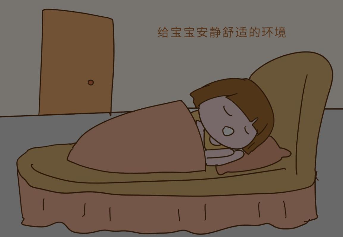 睡觉姿势图片卡通