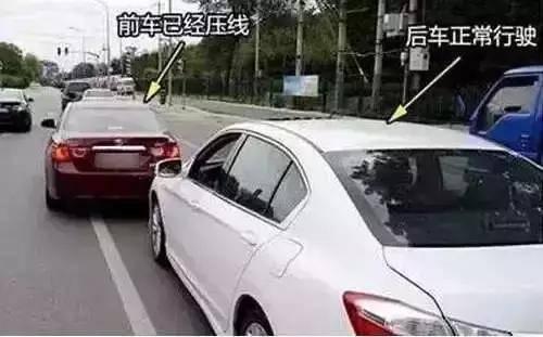 """为什么当初开车要""""让速度不让方式"""",车主:吃了亏我就知道了"""