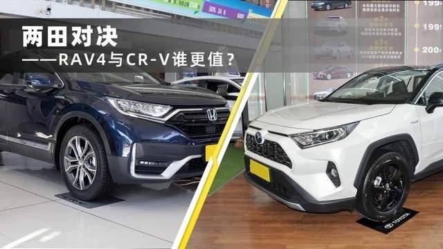 从原厂选择,买丰田RAV4还是本田CR-V?其实很简单