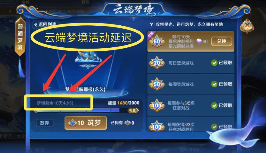 原王者荣耀:S22赛季更新时间确认!6活动明天下架,千万不要错过!