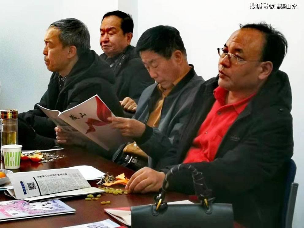 盂县诗词楹联学会召开新年座谈会