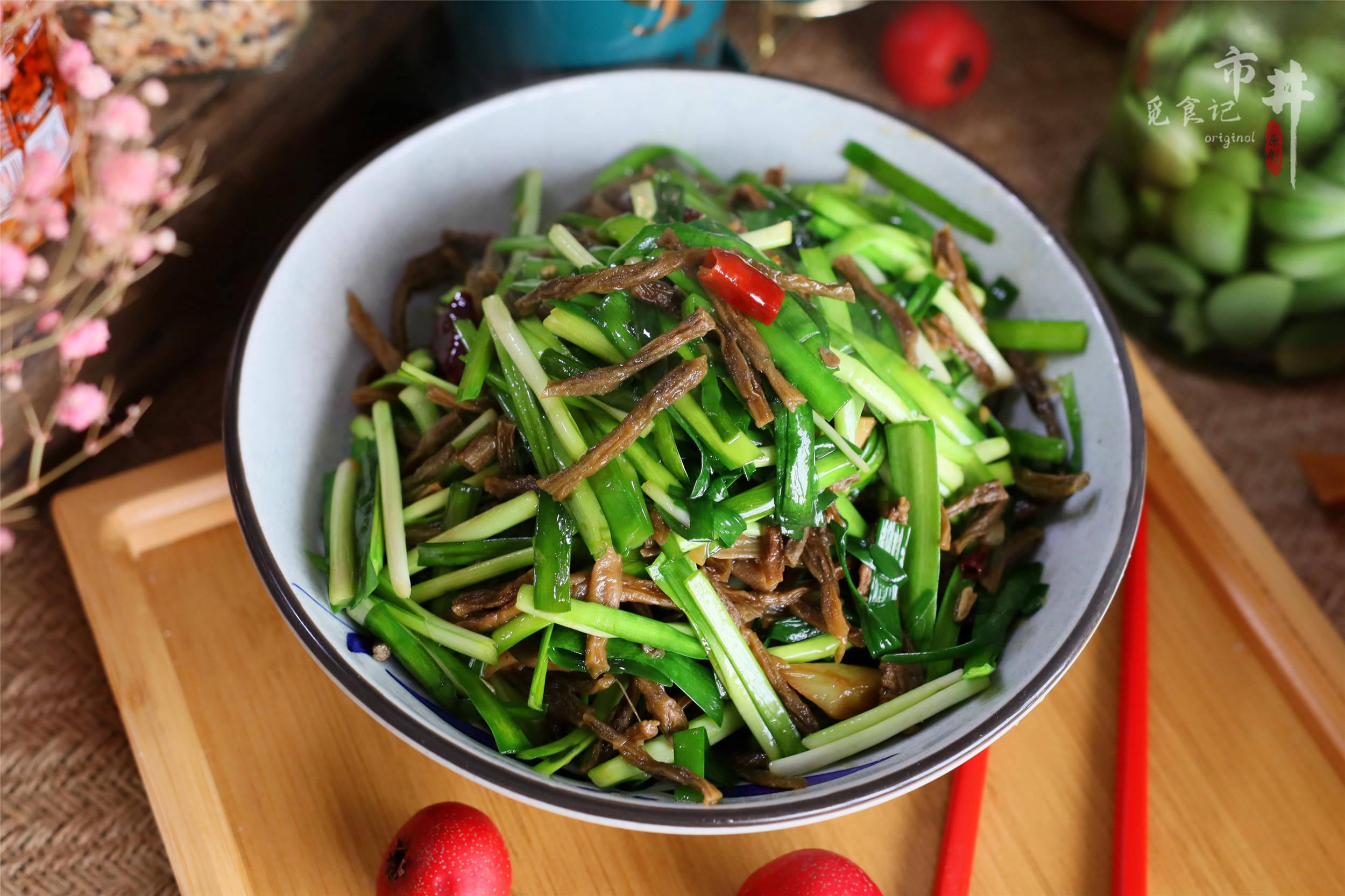 从夏天到冬天,就等着吃这一口,和韭菜炒是绝配,鲜味香味全有了