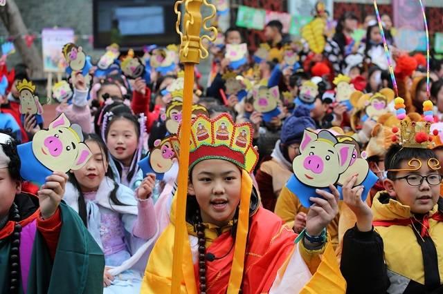 魔幻西游闹新春——重庆江北区培新小学举行2021年元旦庆祝会