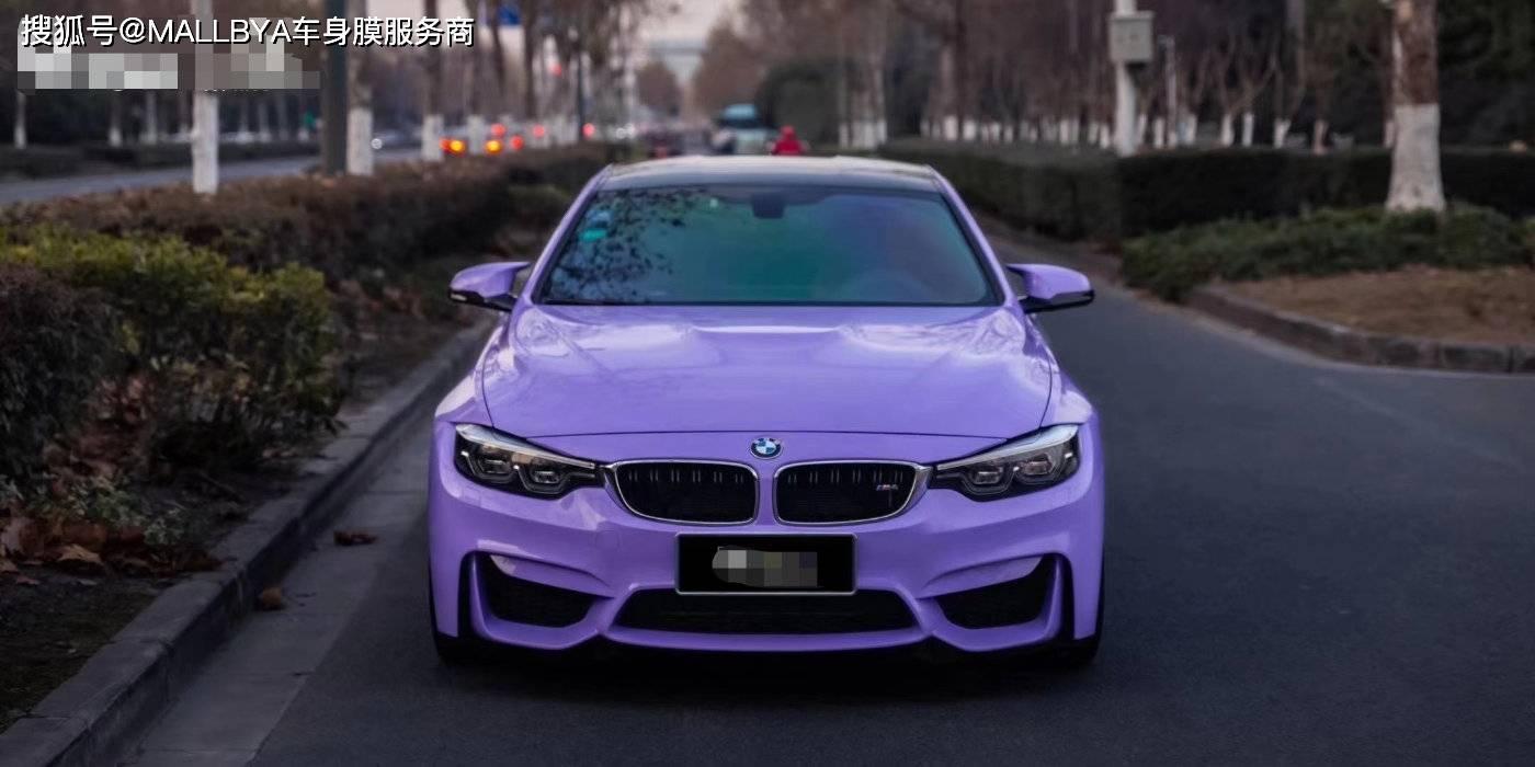 宝马M4会变色和淡紫色吗?车主要走中庸路线吗