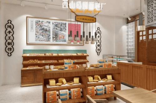"""像云这样的客户有助于建立全球交通,西山公园面包厂可以轻松实现""""老幼咸宜"""""""