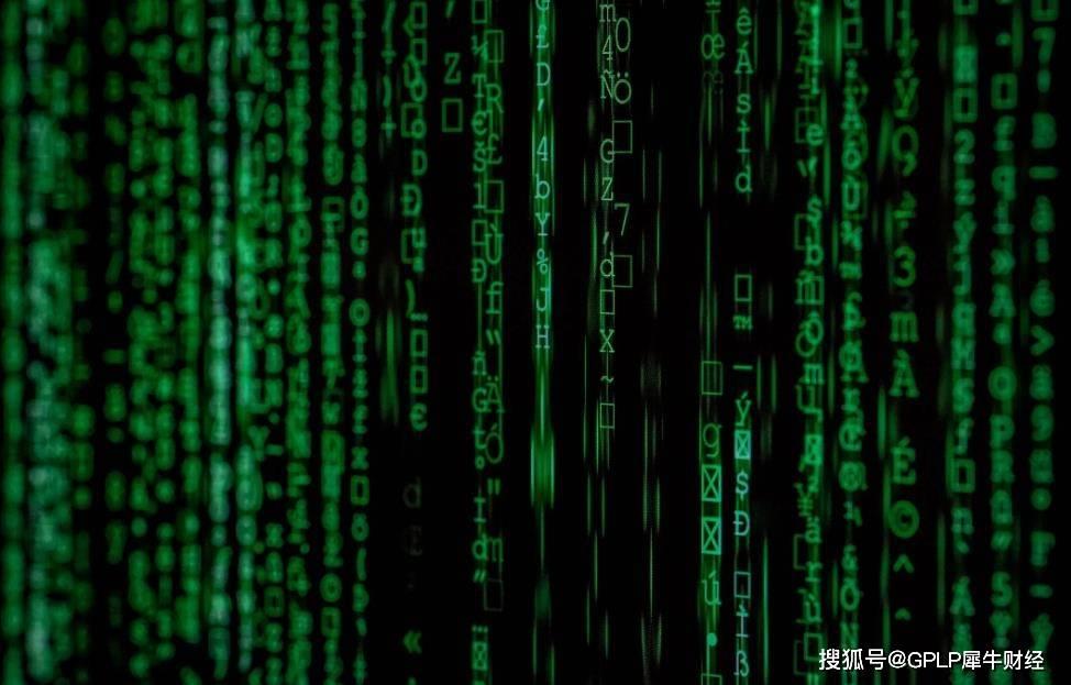 微视通原董事雷利民辞职,持股161万股