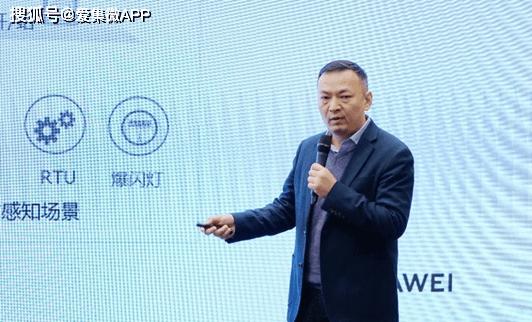 """打造物联网感知新网络,华为""""天宫实验室""""揭牌"""