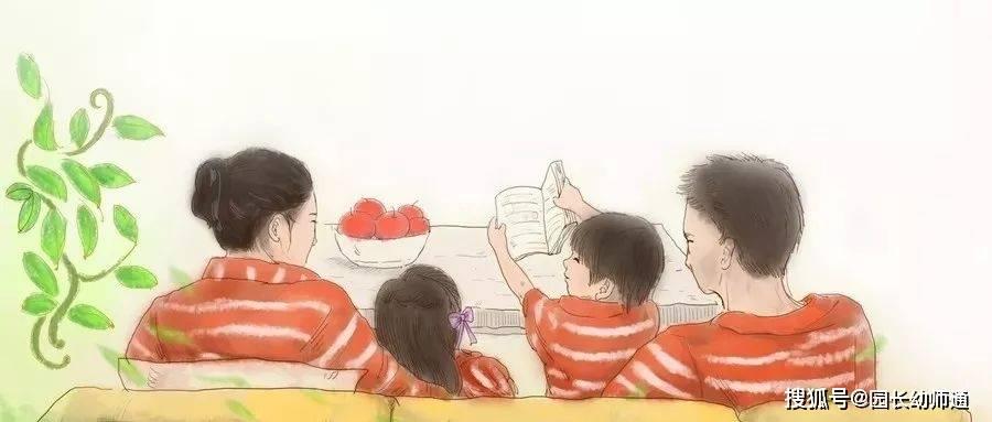 2021年,幼儿园最想对家长说的6句话!