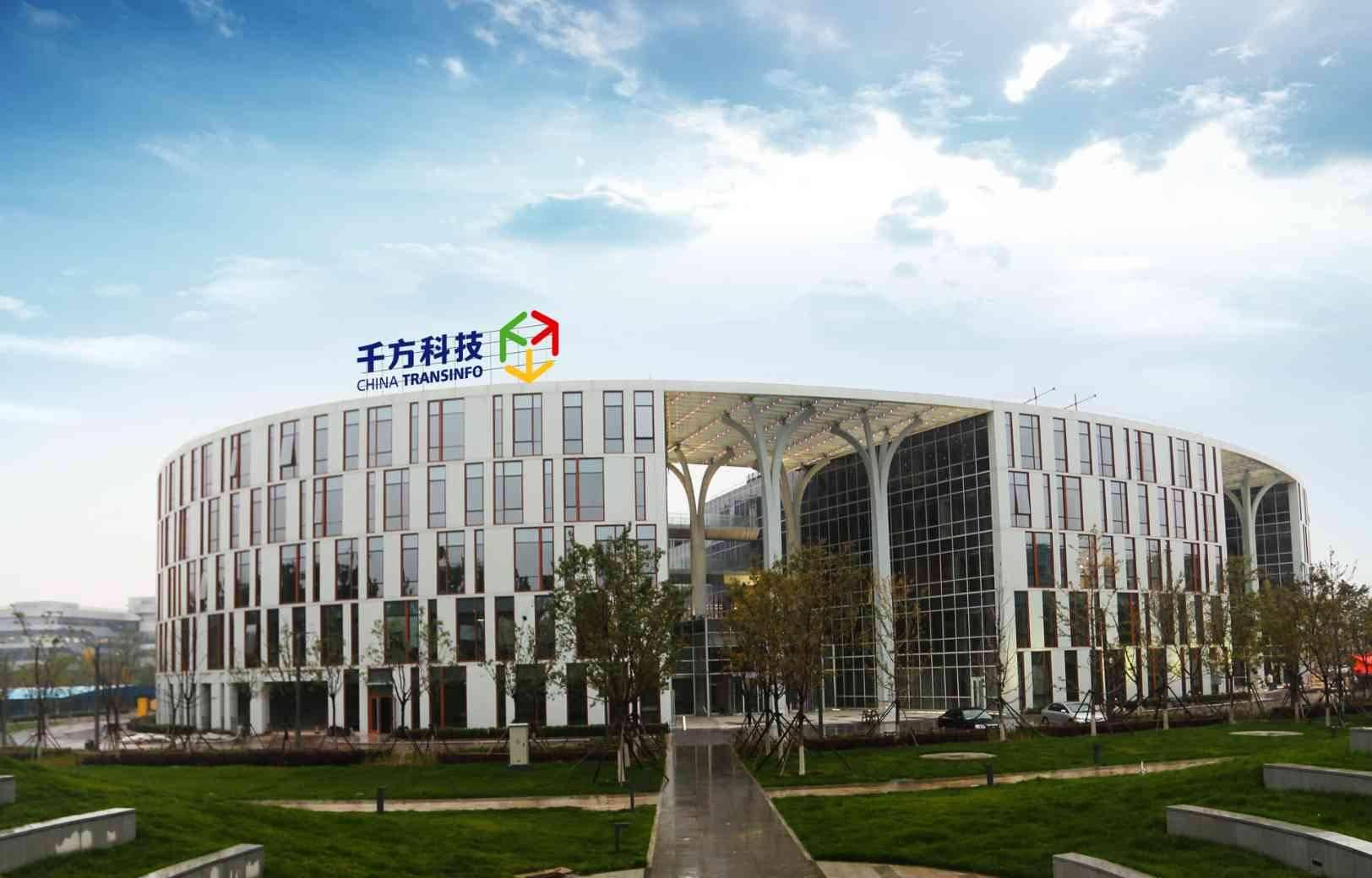 多次改变募集资金的用途!钱芳科技以636%的溢价收购北京泛天,以吸引监管机构的关注