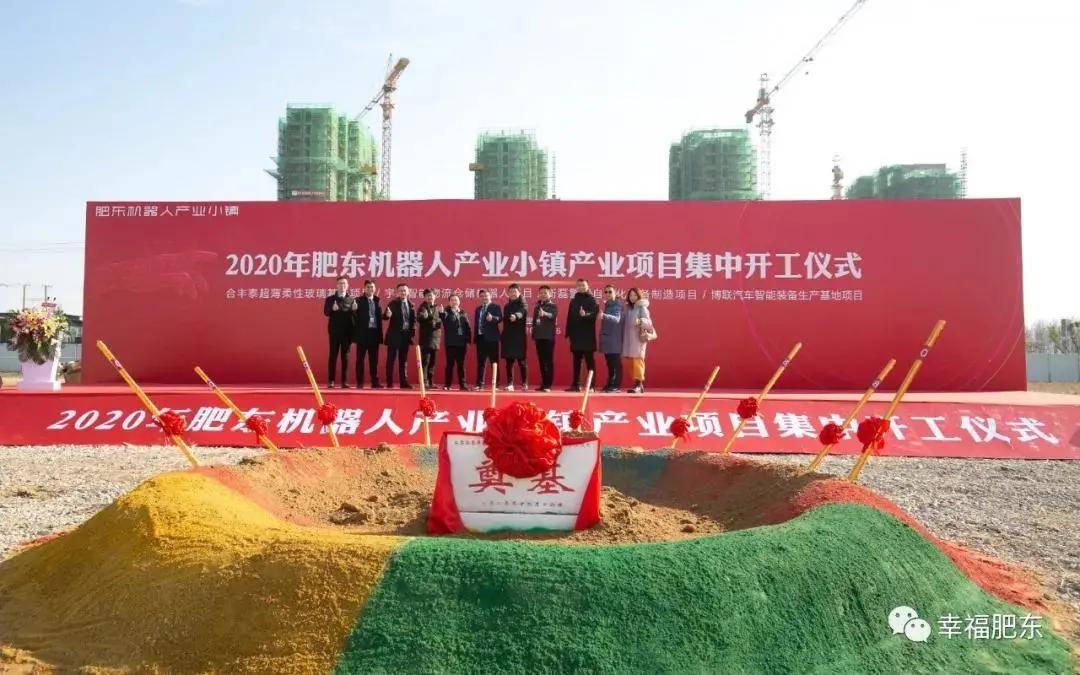 肥东重磅!两大项目签约合作协议,总投资31亿!交通发展、生态建设...