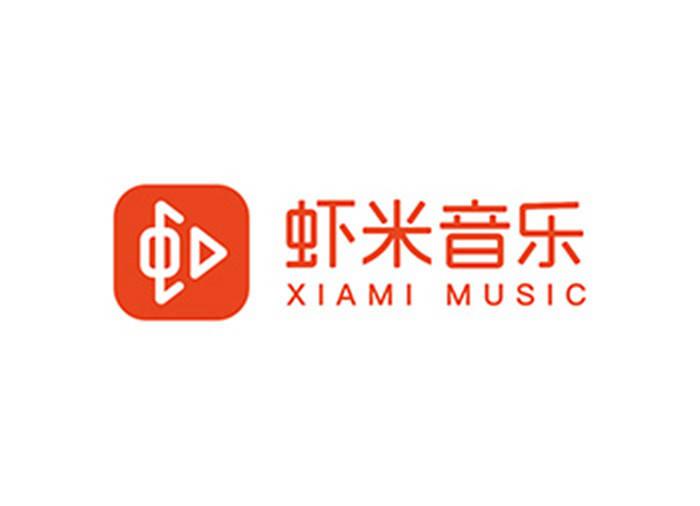 经历了12年的虾米原创音乐即将关闭,对音乐版权的不利竞争是最致命的