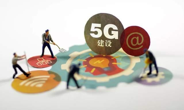 """盘点2020之5G网络:从最大到最强 5G网络建设彰显""""中国速度"""""""