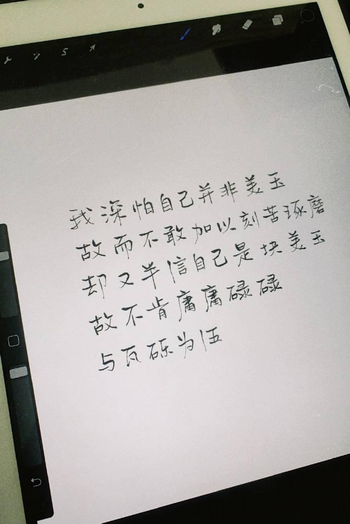 这些值得摘抄下来的神仙句子和原创小诗,简直太惊艳了!