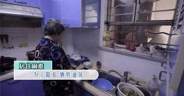 上海一家5口睡一张床,设计师爆改成9房,卫生间的装修第一次见!