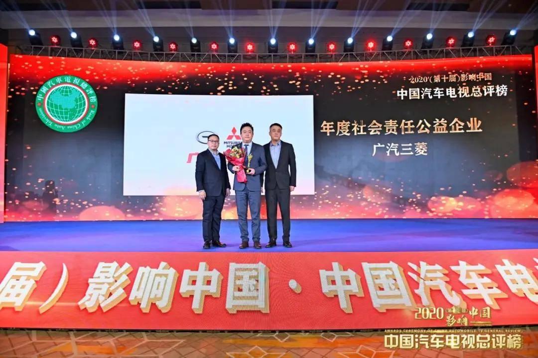 """""""中国汽车电视总评榜""""见证着汽车品牌的蜕变,记录着汽车产品的发展"""