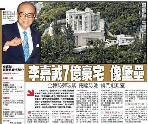 24岁就嫁入香港第一豪门,低调的王俪桥是最好命的原配太太?  第26张