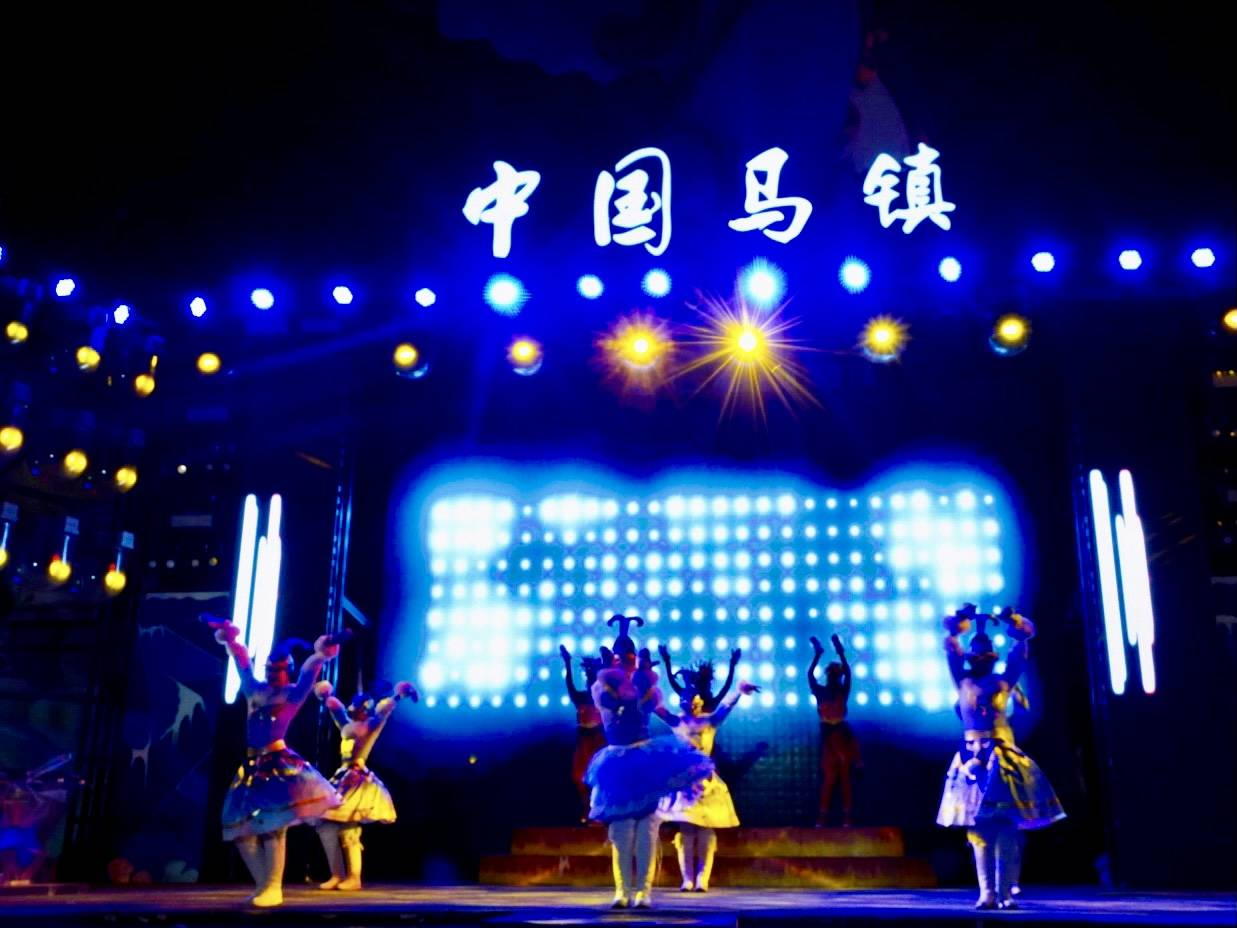 冬天去不了东北,中国马镇旅游度假区别错过 (附最全游玩攻略)
