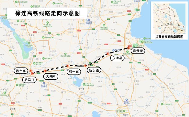 徐连高铁开始试运行,全线7站预计2月上旬具备开通运营条件