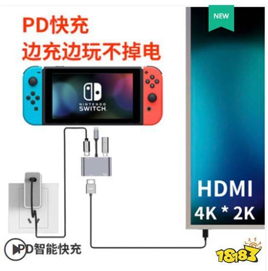 原创             Switch底座最强代替品!新款紫米10000mah移动电源发布