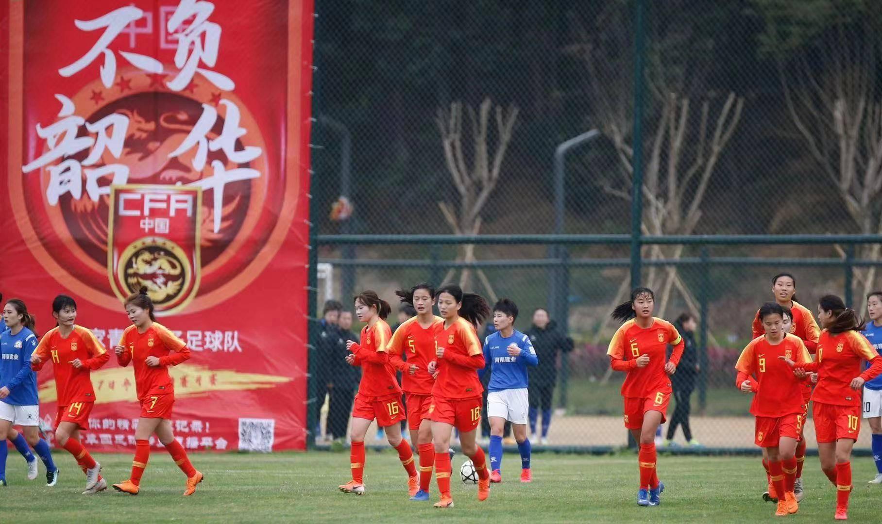 2021年女足冬训邀请赛完毕了A组的首场竞赛