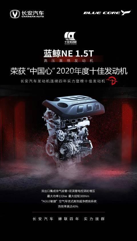 """再创吉尼斯世界纪录!长安汽车使中国制造""""鲸""""动世界"""