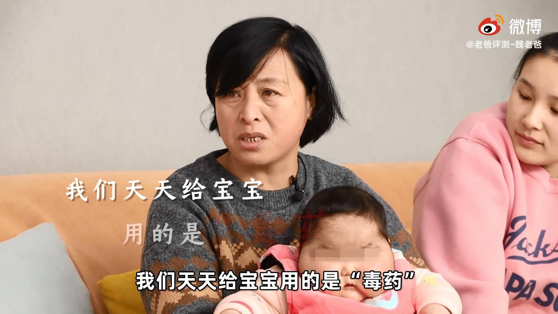 婴儿用抑菌霜成大头娃娃?医院检查一切正常,厂家称家长在炒作  第6张
