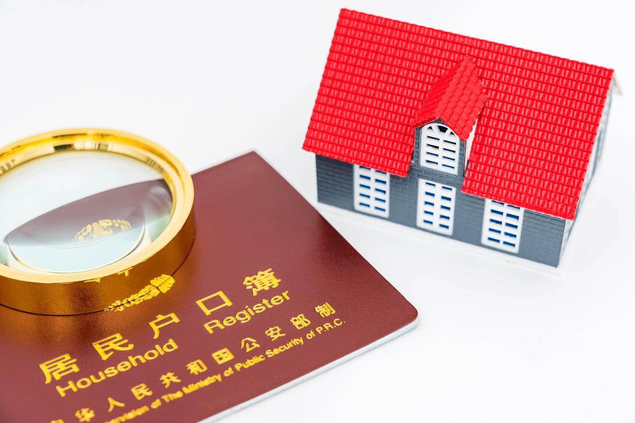 """城市抢人大战升级,北京""""公共户""""能留住年轻人吗?"""
