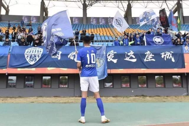 中国足球的危机!新政之下,又一家俱乐部面临解散!